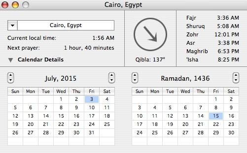ماهي معجزه الكسوف والخسوف في رمضان وكيف تحدث ؟ - Reversed Eclipse (4/5)