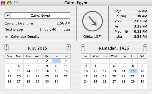 Ramadan 2015-1 day decrement