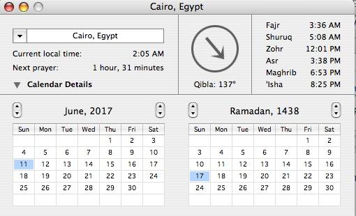 ماهي معجزه الكسوف والخسوف في رمضان وكيف تحدث ؟ - Reversed Eclipse (5/5)