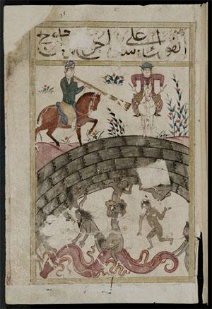 BuildingAlexandersGates-islamic-xx 2