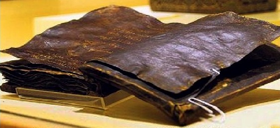 Barnabas Bible انجيل بارناباس.
