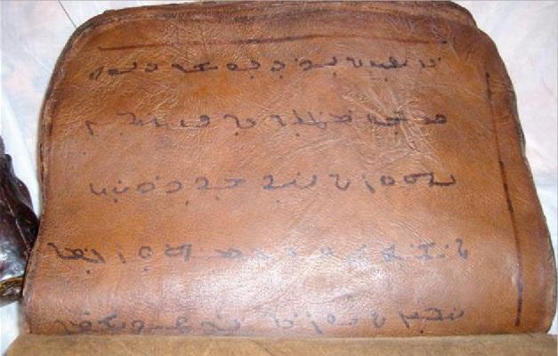 True Barnabas Bible انجيل بارناباس الصحيح