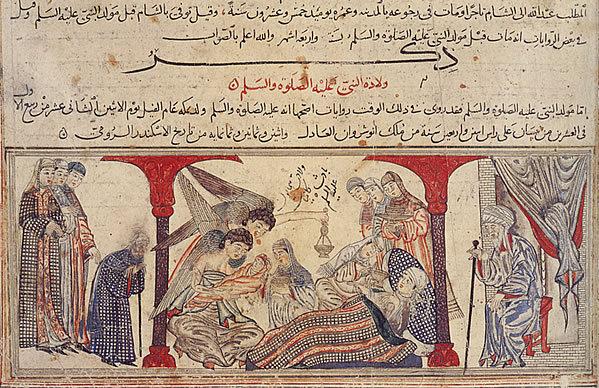 متي ولد الرسول محمد