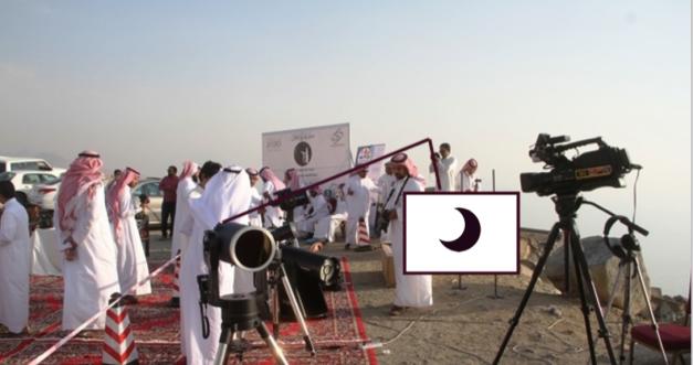 السعوديه تتعمد الخطأ في تحري الهلال بالدليل والبرهان
