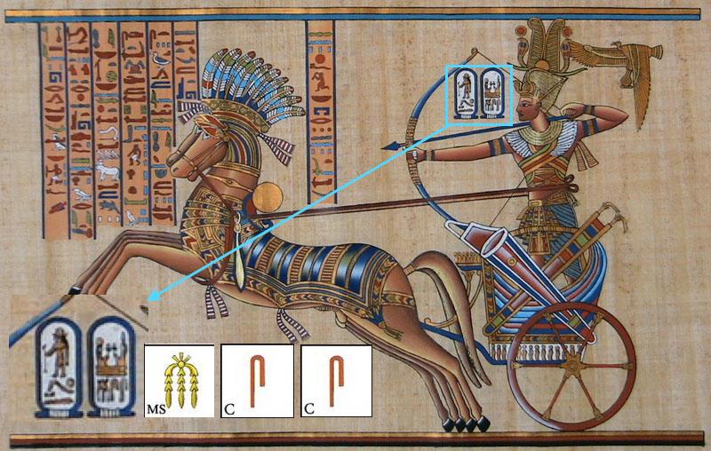 egyptian-pharaoh-ramses-ii-1