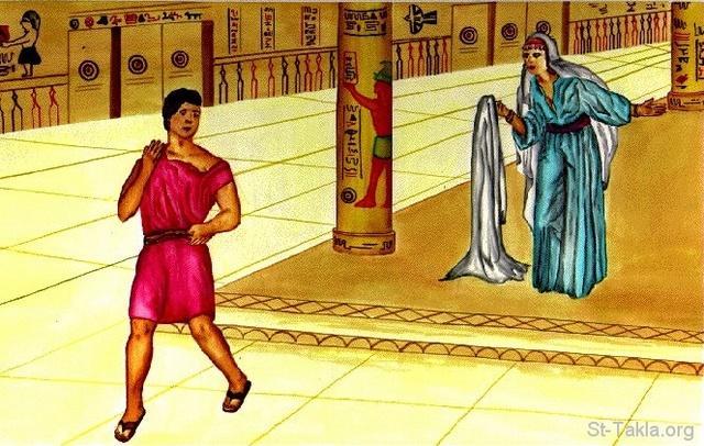 يوسف وزليخه
