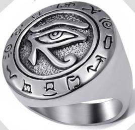 خاتم الولي الختم