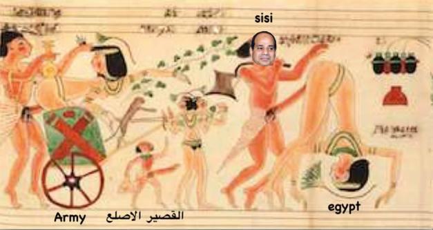 الفرعون العقرب