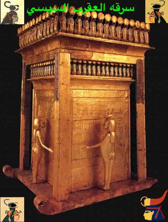 canopic shrine