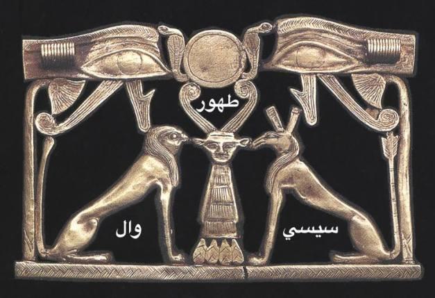 السيسي الفرعون