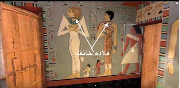 مرسي يموت بالقلاده الخانقه
