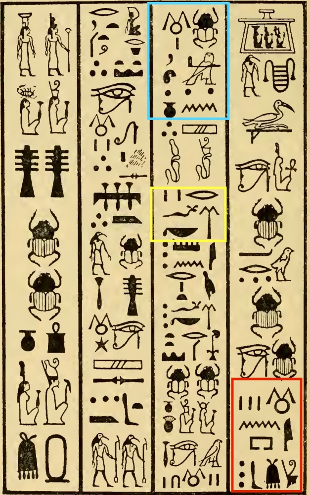 osirisegyptianre02budg.jpg