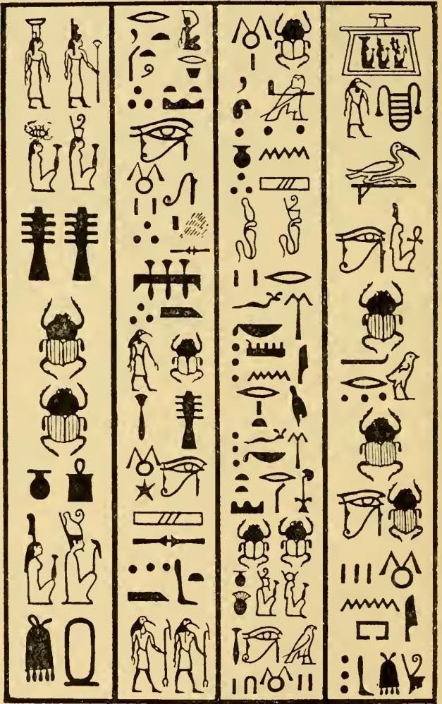 osirisegyptianre02budg